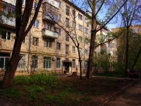 Samara, st Metallistov, house 10. Apartment house