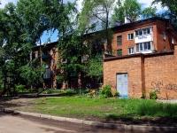Самара, улица Металлургическая, дом 88. многоквартирный дом