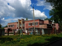 Самара, улица Металлургическая, дом 90А. детский сад №19