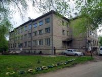 Самара, улица Металлургическая, дом 92. учебный центр Международный учебно-информационный центр по подготовке специалистов сельского хозяйства