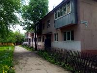 Самара, улица Металлургическая, дом 94. многоквартирный дом
