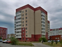 Samara, Nagornaya st, house 6. Apartment house