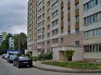 萨马拉市, Nagornaya st, 房屋 10. 公寓楼