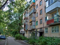 Samara, Nagornaya st, house 17. Apartment house