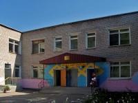 Samara, nursery school №110, Nagornaya st, house 33