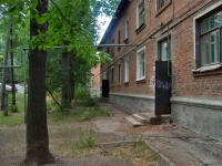 Samara, Nagornaya st, house 61. Apartment house