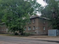 Samara, Nagornaya st, house 92. Apartment house