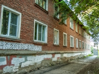 Samara, Nagornaya st, house 98. Apartment house