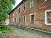 Самара, улица Нагорная, дом 57. многоквартирный дом