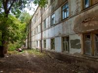 Самара, Нагорная ул, дом 19