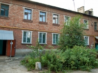 Samara, Nagornaya st, house 23. Apartment house