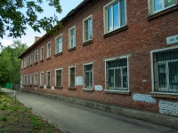Samara, Nagornaya st, house 27. Apartment house