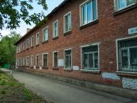 Самара, Нагорная ул, дом 27