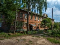 Samara, Nagornaya st, house 29. Apartment house