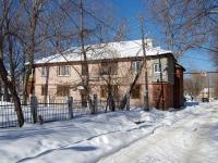 neighbour house: st. Nagornaya, house 205. Apartment house