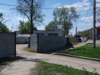 Samara, st Olimpiyskaya, house 1. Social and welfare services