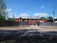 Samara, st Olimpiyskaya, house 2А. Social and welfare services