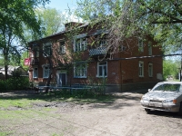 Samara, st Olimpiyskaya, house 7. Apartment house