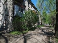 Самара, Олимпийская ул, дом 13