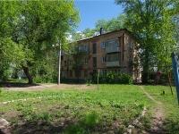 Samara, st Olimpiyskaya, house 15. Apartment house