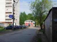 Samara, st Olimpiyskaya, house 16А. store