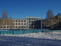 Samara, alley Dolotny, house 4. school