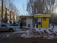 Samara, alley Dolotny, house 7/2. store
