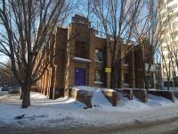 Samara, alley Dolotny, house 11. post office