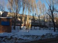 Samara, alley Dolotny, house 15. nursery school