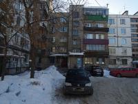 Samara, alley Dolotny, house 28. Apartment house