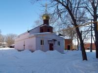 проезд Острогорский, дом 6. храм в честь Святых Константина и Елены