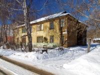 Samara, Ln Ostrogozhskiy, house 12. Apartment house