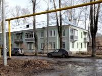 Samara, st Paradnaya, house 4. Apartment house