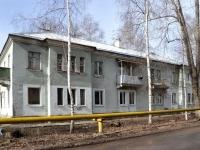 Samara, st Paradnaya, house 5. Apartment house