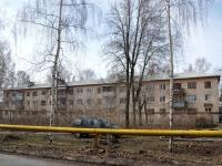 Samara, st Paradnaya, house 7. Apartment house