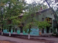 Samara, Kirov avenue, house 68. Apartment house