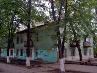 Samara, Kirov avenue, house 70. Apartment house