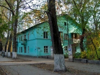 Samara, Kirov avenue, house 84. Apartment house