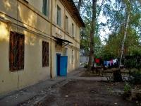 Самара, Кирова проспект, дом 88Б. многоквартирный дом
