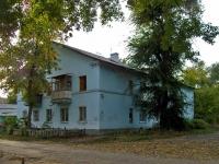 萨马拉市, Kirov avenue, 房屋 90Б. 公寓楼