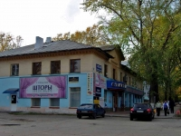 Samara, Kirov avenue, house 90. Apartment house