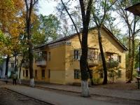 Самара, Кирова пр-кт, дом 94