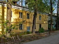 Samara, Kirov avenue, house 94