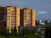 Samara, Kirov avenue, house 302. Apartment house