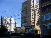 萨马拉市, Kirov avenue, 房屋 304. 公寓楼
