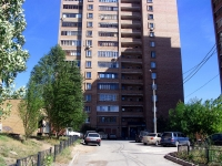 neighbour house: avenue. Kirov, house 304. Apartment house