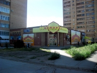 neighbour house: avenue. Kirov, house 304А. supermarket