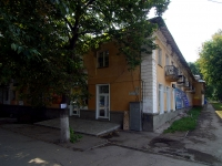 Samara, Kirov avenue, house 80. Apartment house