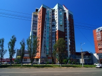 Samara, Kirov avenue, house 314. Apartment house