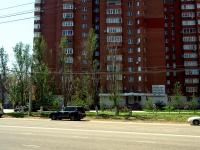 萨马拉市, Kirov avenue, 房屋 316. 公寓楼